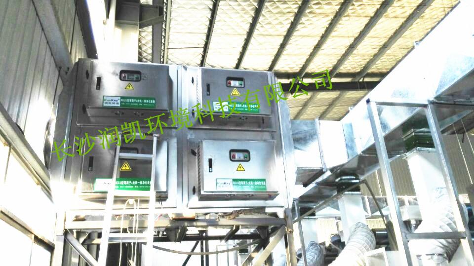印刷废气治理